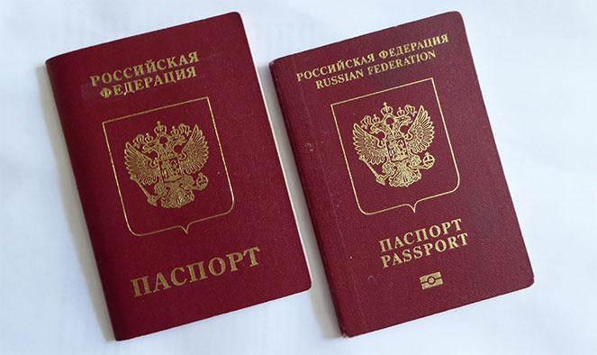 Обмен заграничных и внутренних российских паспортов.